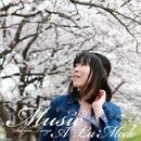 Music A La Mode/丹下桜