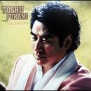 TOSHU FUKAMI sings GOLDEN POPS/深見東州
