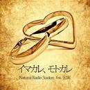 イマカレ、モトカレ feat.宏実/Natural Radio Station