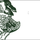 くぎ/NolenNiu-de-Ossi