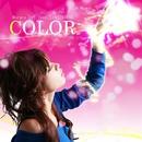 COLOR/Murata Eri feat.LIMITBREAK