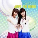 JOY TO RIDE/W∞アンナ