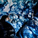 コンクリート下の水母について/エリーニョ