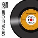 オルフェウス復興支援オムニバス「SONGS FOR PEACE」006/JADE