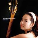 DEEP DIVE/Hinako Hodoshima Quartet
