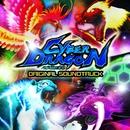 パチスロ CYBER DRAGON2 オリジナルサウンドトラック/Yamasa Sound Team