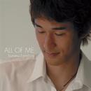 ALL OF ME/江頭つとむ
