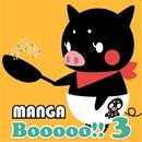 MANGA Booooo!! 3/MANGA PROJECT