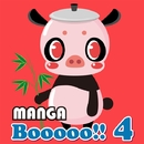 MANGA Booooo!! 4/MANGA PROJECT