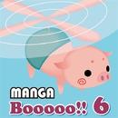 MANGA Booooo!! 6/MANGA PROJECT