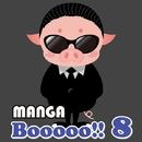 MANGA Booooo!! 8/MANGA PROJECT