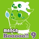 MANGA Booooo!! 9/MANGA PROJECT