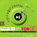 インターネットで 選んだ 最新歌謡 バラード TOP 30/OST PROJECT