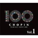 ショパン パーフェクトベスト100 Disc1 喜びのショパン/ケヴィン・ケナー,クシシュトフ・ヤブウォンスキ,ハリーナ・チェルニー=ステファンスカ&他