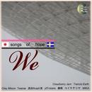 We ~Songs of Hope~/Tremolo Earth,MIKA,Cloudberry Jam,Clay Allison,Twaine,美咲,高田Asaph清,yO'ceans&コイケテツヤ