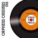 オルフェウス復興支援オムニバス「SONGS FOR PEACE」015/Re:clock