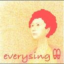 Everysing/FOOMIN