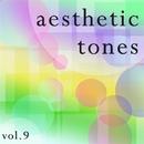 aesthetic tones vol.9/きらきらカルテット♪