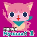 Nyaaaa!! 1/MANGA PROJECT