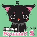 Nyaaaa!! 2/MANGA PROJECT