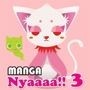 Nyaaaa!! 3/MANGA PROJECT