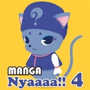 Nyaaaa!! 4/MANGA PROJECT