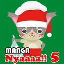 Nyaaaa!! 5/MANGA PROJECT