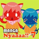 Nyaaaa!! 7/MANGA PROJECT