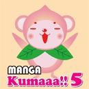 MANGA Kumaaa!! 5/MANGA PROJECT
