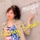 Shiny Smile/Megu