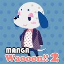 MANGA Waooon!! 2/MANGA PROJECT