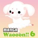 MANGA Waooon!! 6/MANGA PROJECT