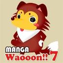 MANGA Waooon!! 7/MANGA PROJECT