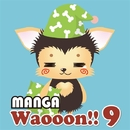 MANGA Waooon!! 9/MANGA PROJECT