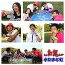 水たまと虹/紅葉-momiji-