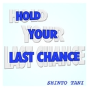 HOLD YOUR LAST CHANCE/谷  心人