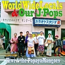 World Wide Locals & Our J-Pops/キウイとパパイヤ、マンゴーズ