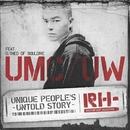 RH- 1st 'Chug Chug'/UMC/UW
