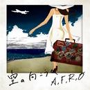 空の向こうへ/A.F.R.O