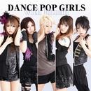 ずっと・・・あげたい。/DANCE POP GIRLS
