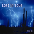 Lost in Love/須田諭