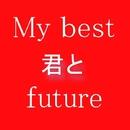 MyBest君とfuture/FOOMIN