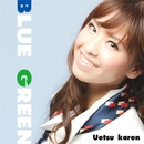 BLUE GREEN/羽越カレン