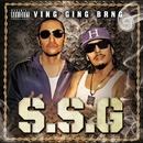 VING GING BRNG/S.S.G.
