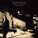 Begin Anywhere/TOMOKO MIYATA