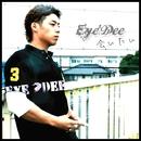会いたい/Eye'Dee