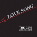Love Song/The Gun (高杢禎彦 大内義昭)