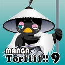 MANGA Toriiii!! 9/MANGA PROJECT
