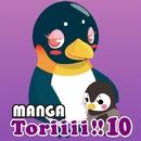MANGA Toriiii!! 10/MANGA PROJECT