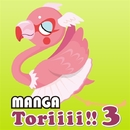 MANGA Toriiii!! 3/MANGA PROJECT